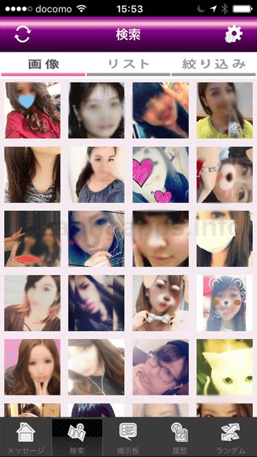 アラフレのサクラ女性ユーザーの写メ
