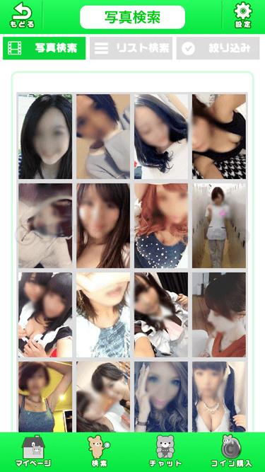 ベアチャットの女性ユーザーのプロフィール写真一覧