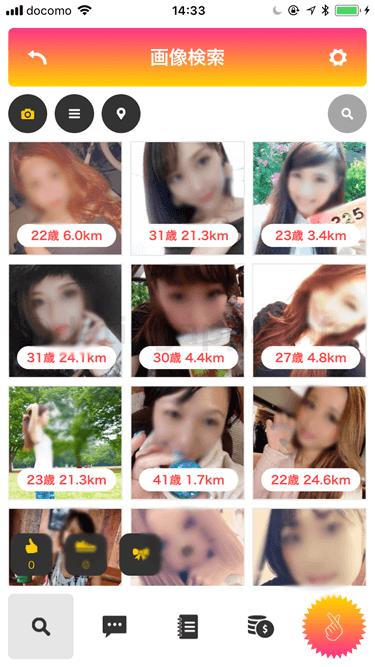 FeelinG(フィーリング) のサクラユーザーのプロフ写メ画像