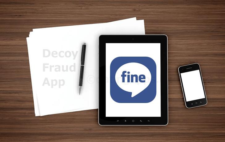 出会系アプリ「fine」
