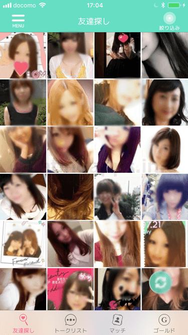 メルメルのサクラユーザーのプロフィール写真