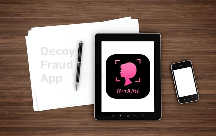 出会系アプリ「MITAME(見た目)サーチアプリ」