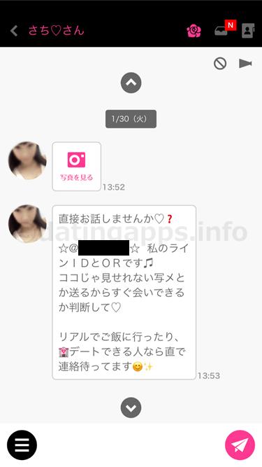 「MITAME(見た目)サーチアプリ」のサクラ「さち♡」からのメール