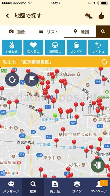 スマチャの GPS 検索機能